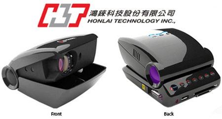 Honlai MP100 LED projector