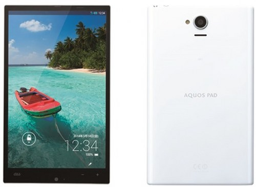 Sharp 7.0-inch tablet AQUOS PAD SHT22